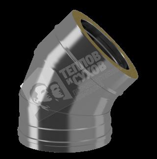 Сендвич Отвод 45 гр 0,8 мм